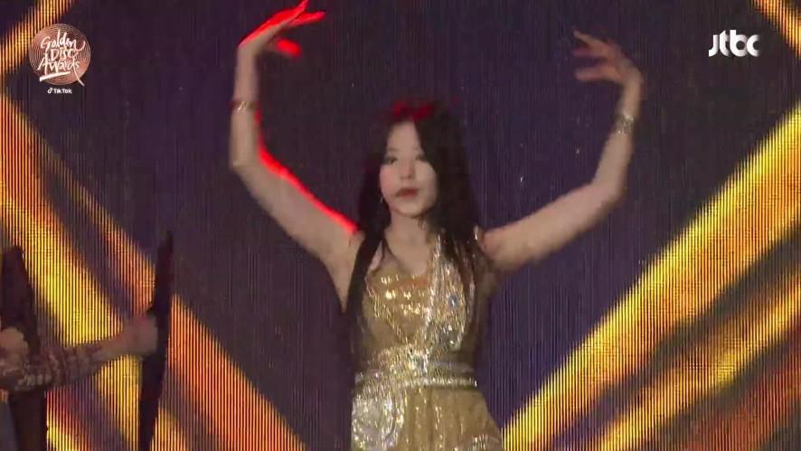 [34th Golden Disc Awards with TikTok] (G)I-DLE - 'Lion'♪