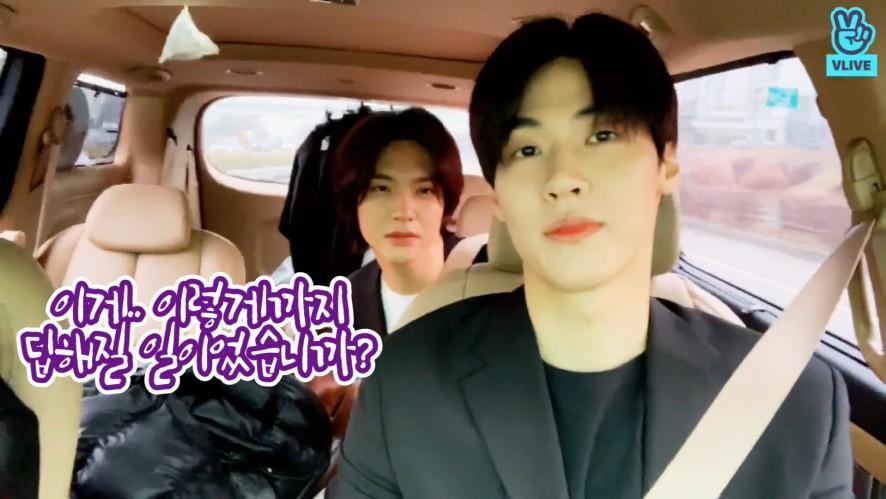 [N.Flying] Jaehyun's reaction to Seunghyub's morning call