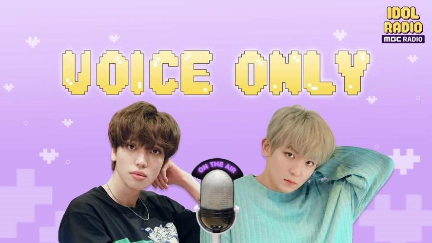 [Full]'IDOL RADIO' ep#455. 아이돌라디오 2019 연말결산 (스페셜 DJ 틴탑 니엘&리키)