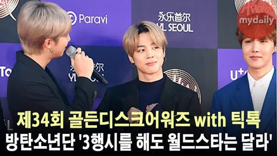 [방탄소년단:BTS] '3행시를 해도 월드스타는 달라'