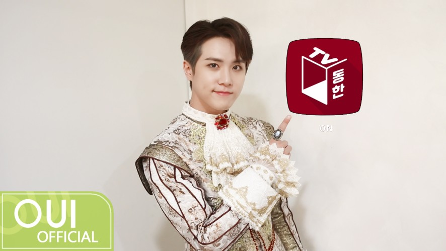 김동한(KIM DONG HAN) - [동한TV] EPISODE #25