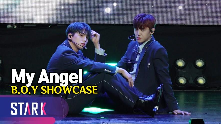 비오브유, 국헌&유빈의 새로운 도약 'My Angel' 무대 (Title Song 'My Angel', B.O.Y SHOWCASE)