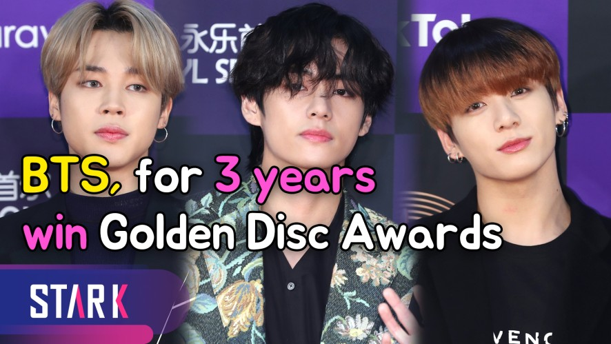 BTS, first to win Golden Disk Awards for 3 years in a row (방탄소년단, 골든디스크 3년 연속 대상 '최초')