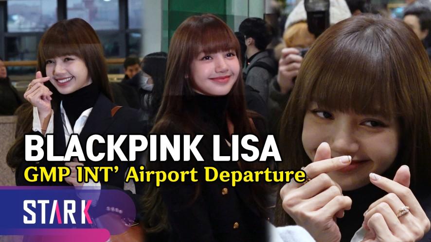 블랙핑크 리사, 보기만 해도 기분 좋아지는 미소 (BLACKPINK LISA, 20200106_GMP INT' Airport Departure)