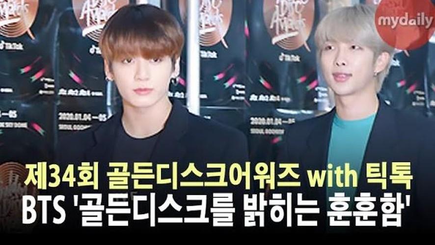 [방탄소년단:BTS] '골든디스크를 밝히는 훈훈함'