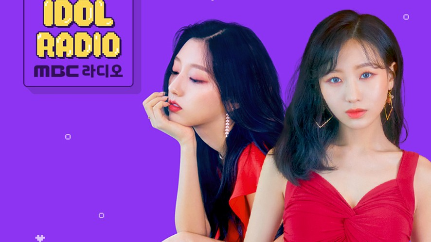'IDOL RADIO' ep#463. Great Ones in the Zone (special DJ Sujeong & Yein with WE IN THE ZONE)