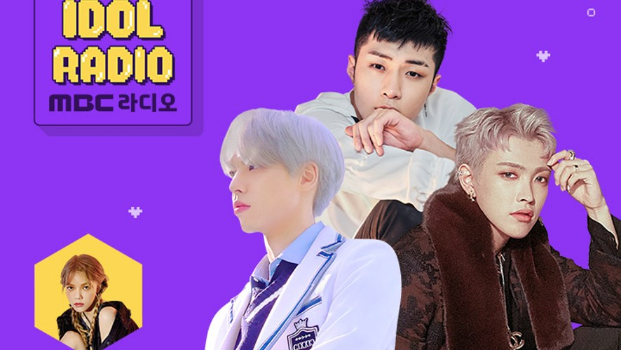 'IDOL RADIO' ep#465. Idol Music Show! Show Me the Coin