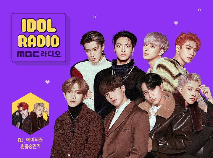 'IDOL RADIO' ep#464. 정답은 에이티즈 (스페셜 DJ 에이티즈 홍중&민기 with 에이티즈)