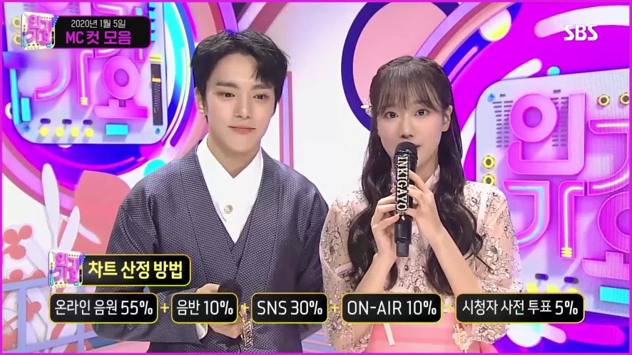 [SBS 인기가요] 1월 1주차 몬스타엑스 민혁 x 에이프릴 나은  '2MC 컷 모음' / 'SBS Inkigayo' 2MC Special