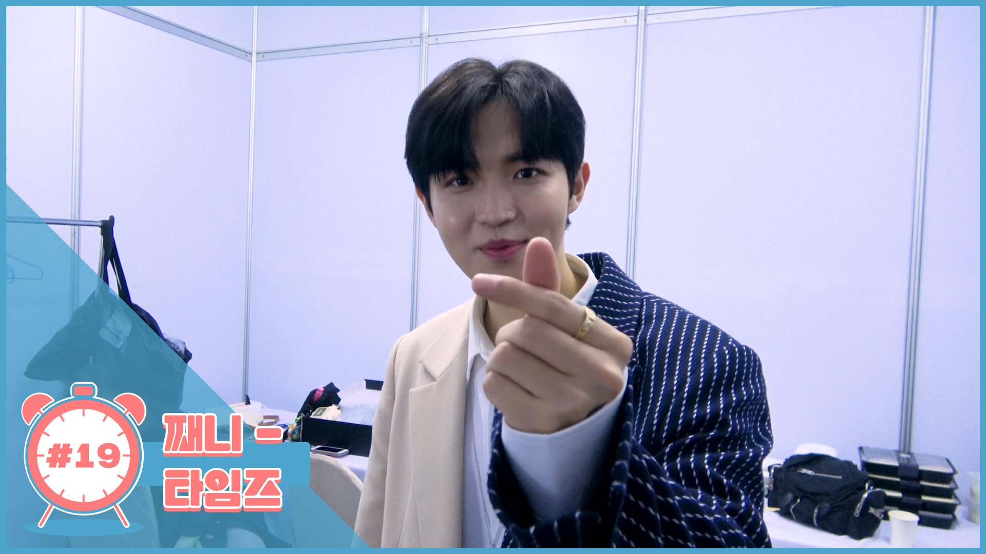 [🎬] 째니타임즈⏰ EP.19 K-POP FESTA IN BANGKOK 현장 비하인드