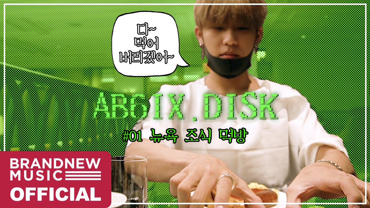 AB6IX (에이비식스) AB6IX:DISK #01
