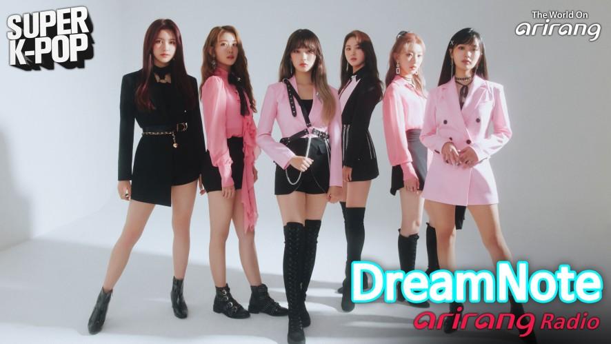 Arirang Radio (Super K-Pop / DreamNote 드림노트)