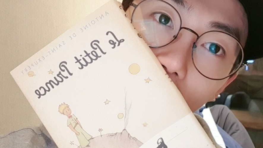 [VAV] : Book to Listen to, Baron's The Little Prince Audio Book 2  📔📕📓📙