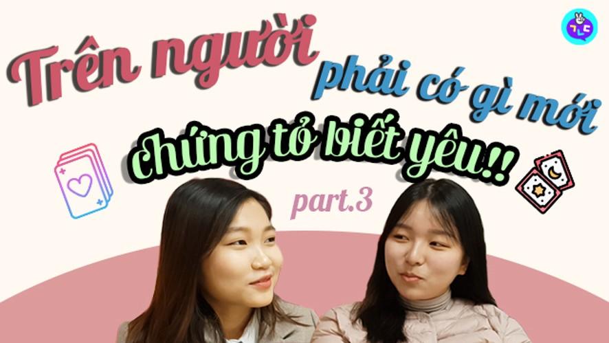 [Làm thân Hàn Quốc] Mê tín ở Hàn Quốc có những gì? (phần 3) #ep.9