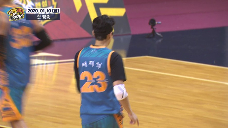 [핸섬타이거즈] 서지석 티저 '예능 찍으러와서 스포츠 다큐 찍은 NO.23 서지석의 진짜 농구' / Handsome Tigers Teaser