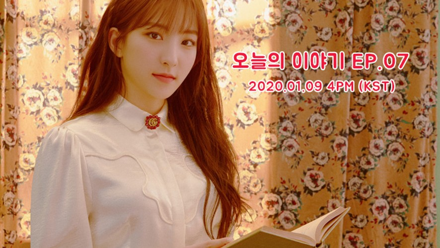 [Eunseo] Today's Stories EP.07