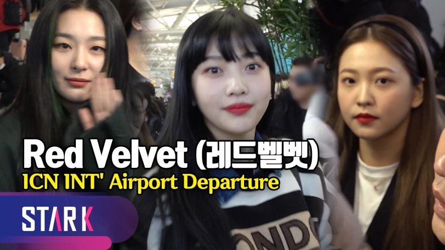 레드벨벳, 이른 아침에도 예쁨 한가득 (Red Velvet, 20200110_ICN INT' Airport Departure)