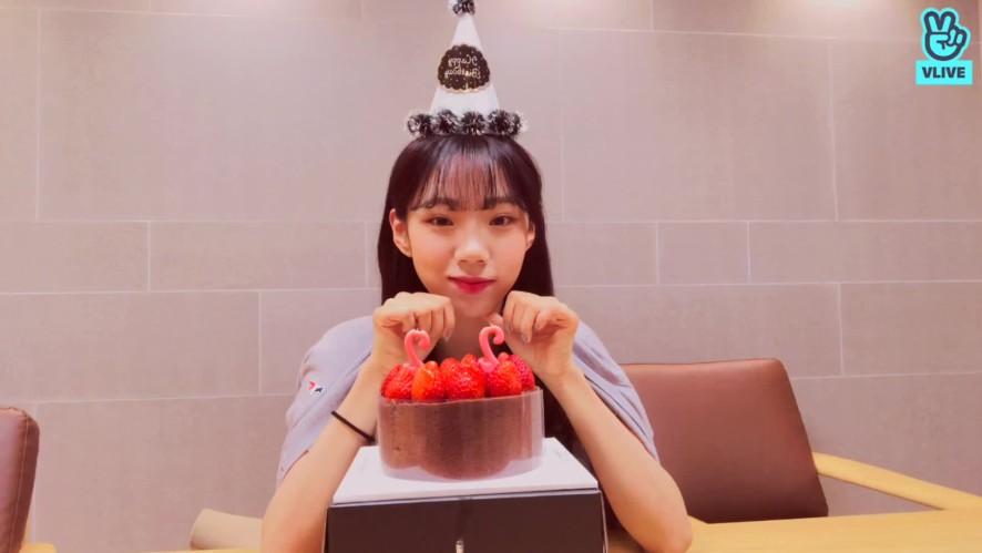 [Yeoreum] ❤Everyone! It's Lee Yeoreum's Birthday!!!!❤