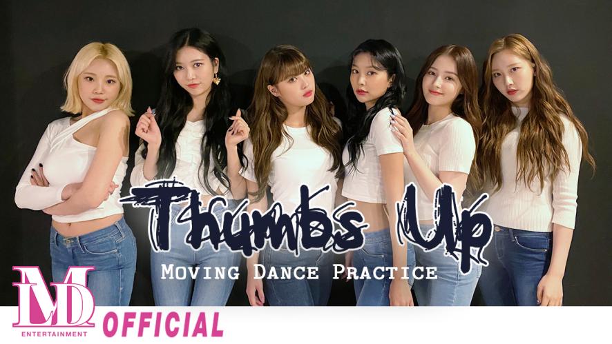 """모모랜드(MOMOLAND) """"Thumbs Up"""" Moving Dance Practice"""