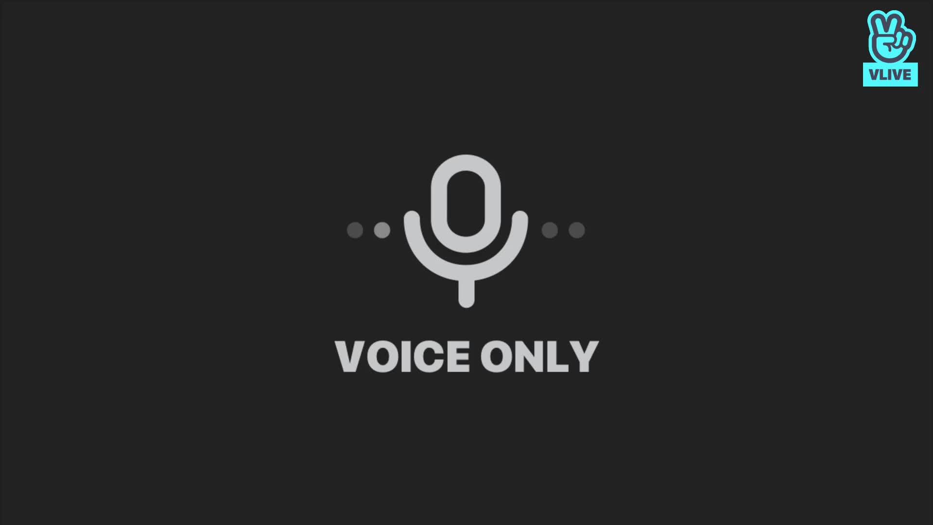 [RADIO] 캐럿들 귀대귀대 #67 정한이의 따뜻한 우유 한 잔