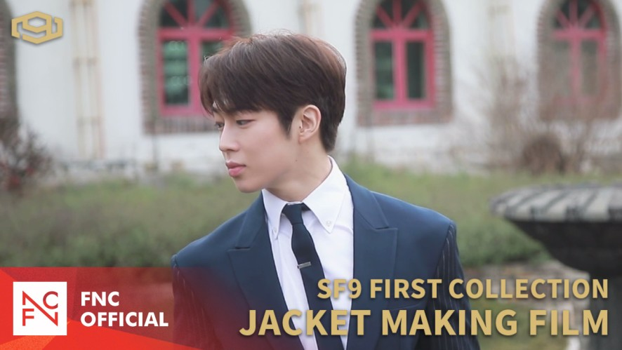 SF9 1ST ALBUM [FIRST COLLECTION] JACKET MAKING FILM
