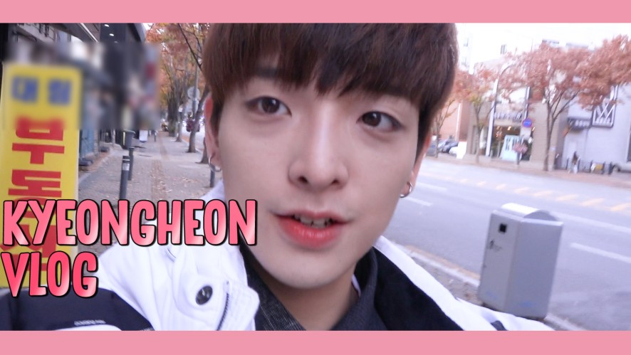 WE IN THE ZONE (위인더존) _ KYEONGHEON Vlog