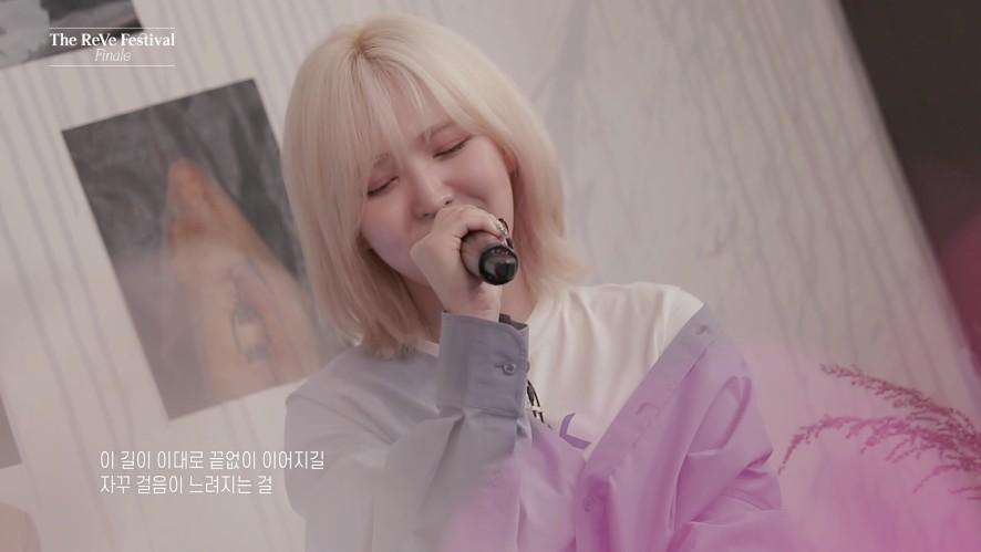 Red Velvet 레드벨벳 - Remember Forever @ReVe Festival FINALE