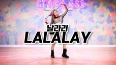 날라리 [LALALAY] 선미 [SUNMI] 안무 댄스 커버 / 거울 모드 / 채니챈