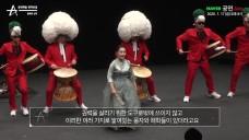 [예고] <완창판소리프로젝트2 - 강산제 수궁가> 공연실황 생중계