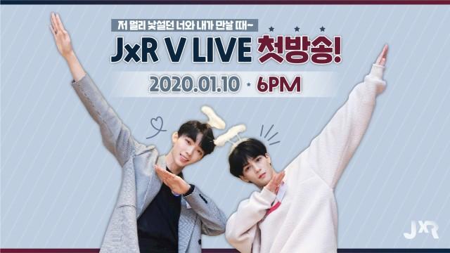 저 멀리 낯설던 너와 내가 만날 때~ JxR V LIVE 첫방송!