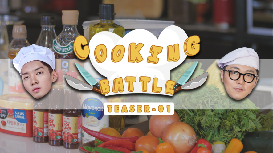 [TEASER] EP.1 ULTIMATE COOKING BATTLE - JUN CHEF vs GERALDY