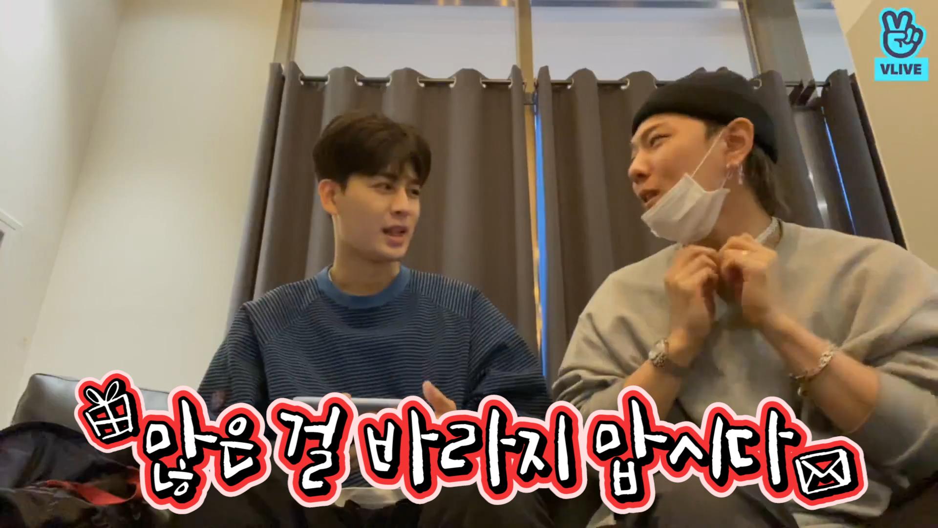 [iKON] (존재가 선물인..💓)가족끼리는 선물을 바라지 않는 법🎁 (SONG&DK talking about DK's birthday present)