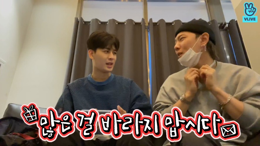 [iKON] 💓SONG&DK talking about DK's birthday present🎁