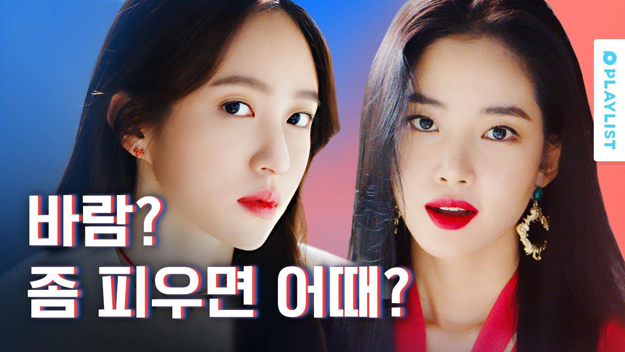바람폈다가 XX된 여자의 최후 [엑스엑스(XX)] - 티저 2