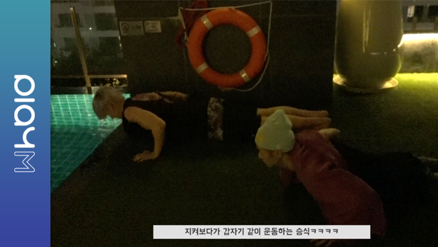 TVicton EP.81 (Going Swimming with Two Deng-Deng~)