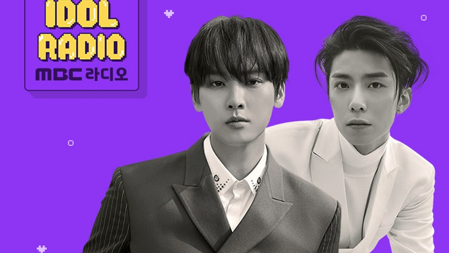'IDOL RADIO' ep#469. Go Go (Special DJ SF9 Hwiyoung&Inseong with ENOi)