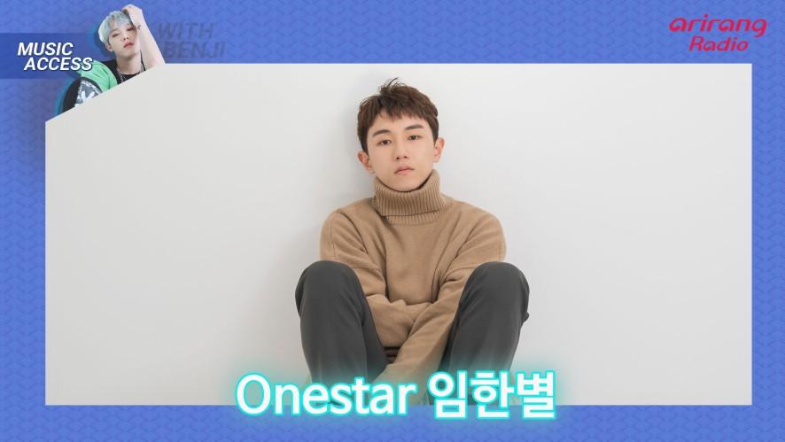 Arirang Radio (Music Access / Onestar 임한별)