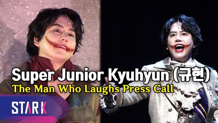 """'웃는 남자' 규현, """"박효신과 비교? 걱정했지만 부담 없어"""" (Super Junior Kyuhyun, 'The Man Who Laughs' Press Call)"""