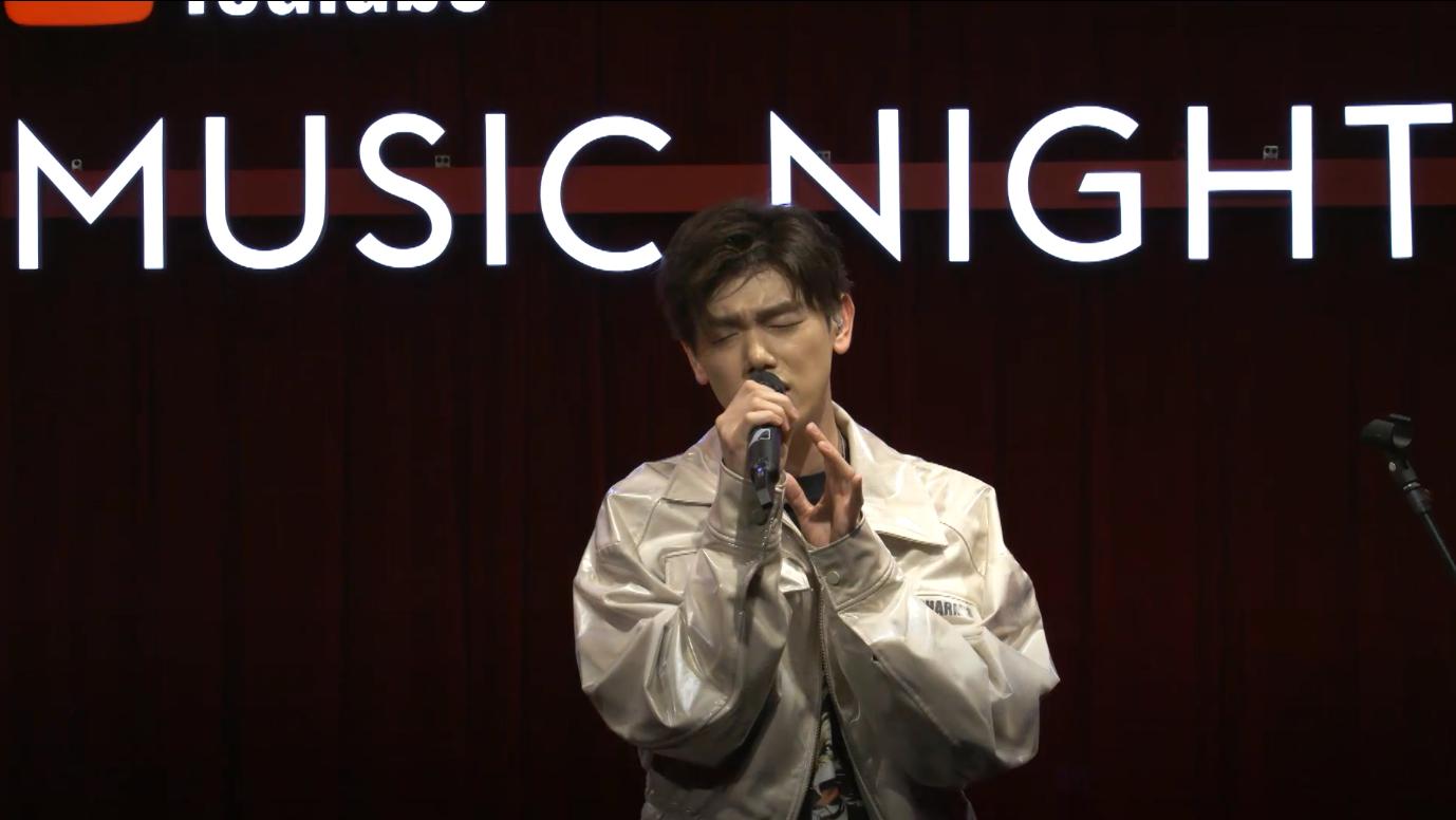 Eric Nam - Wonder (Live from YouTube Music Night Seoul)