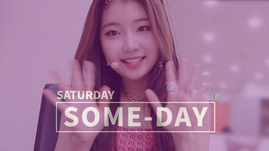 SOME-DAY💕 #5 민서TV 먹방 (feat.NG!)