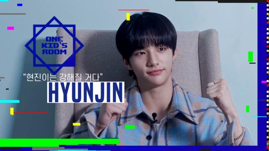[One Kid's Room] Ep.07 Hyunjin