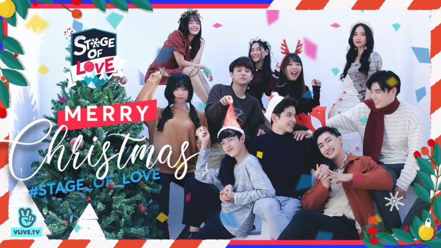 [SOL - 'STAGE OF LOVE' THE SERIES | SPECIAL] - Merry Christmas With #Stage_Of_Love