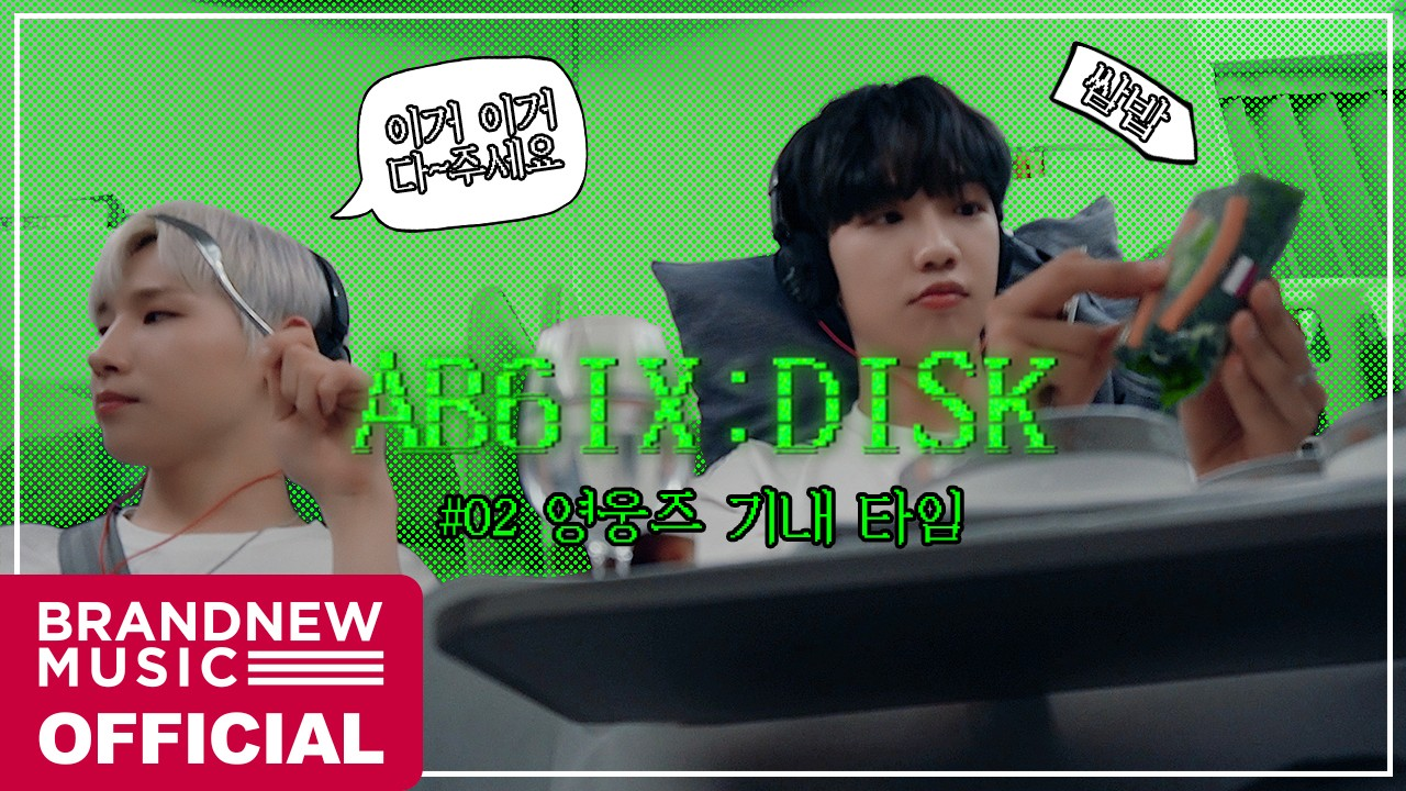 AB6IX (에이비식스) AB6IX:DISK #02
