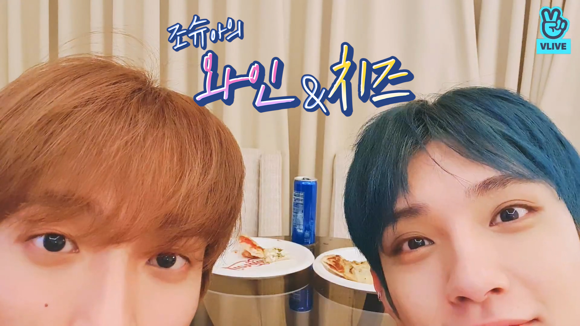 [SEVENTEEN] 와인앤치즈라고 쓰고 미술시간이라고 읽습니다🎨 (JOSHUA&DK talking about mixing color)