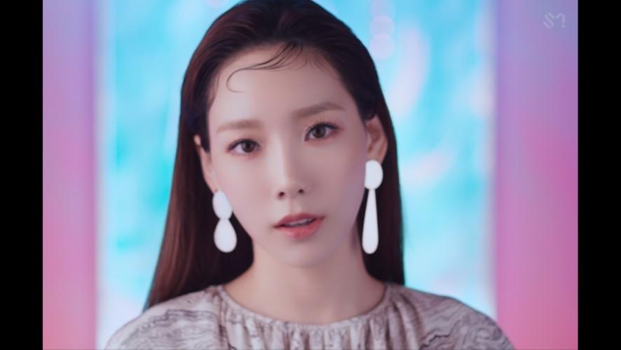 TAEYEON 'Dear Me' MV
