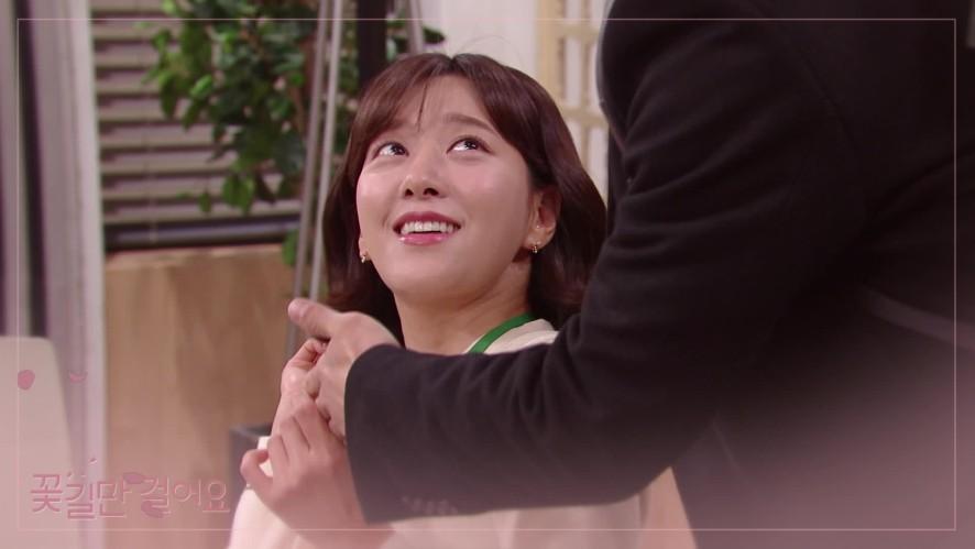 KBS 1TV <꽃길만 걸어요> 57회 오늘 저녁 8시 30분 방송!