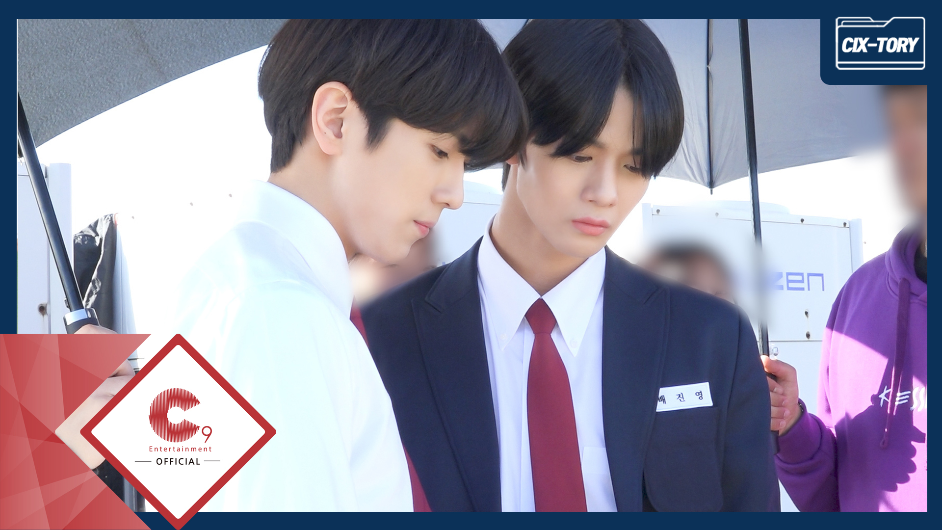 [CIX-tory] STORY. 27 'Hello, Strange Place' Story Film behind - part 1