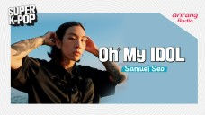 Oh My IDOL with Samuel Seo 서사무엘