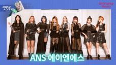 Arirang Radio (Music Access / ANS 에이엔에스)