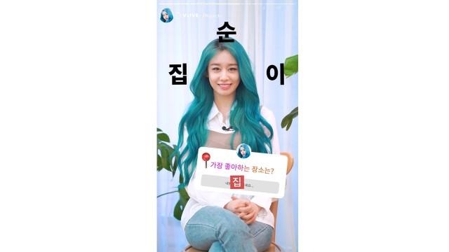 """[ⓓxV] """"쿨내 폴폴, 지연 미니 인터뷰"""" (지연 : JIYEON)"""